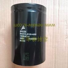销量高、正品B43310-J9109-A002电容