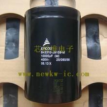 芯科维电子供应B43310-J9109-M中频电容
