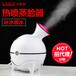 卡酷尚纳米喷雾补水仪喷雾蒸脸器热喷雾纳米喷雾美容仪加湿器