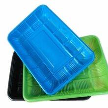 成都吸塑包装制品四川添翼塑胶果蔬托盘图片