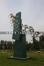 不锈钢骑自行车雕塑,公园景观不锈钢雕塑图片