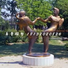 双人舞铜雕,公园景观铜雕图片