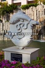双鱼座石雕,十二星座石雕图片