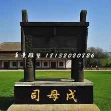 司母戊鼎,广场铜鼎雕塑图片