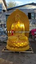 释迦牟尼佛雕塑,玻璃钢佛像图片