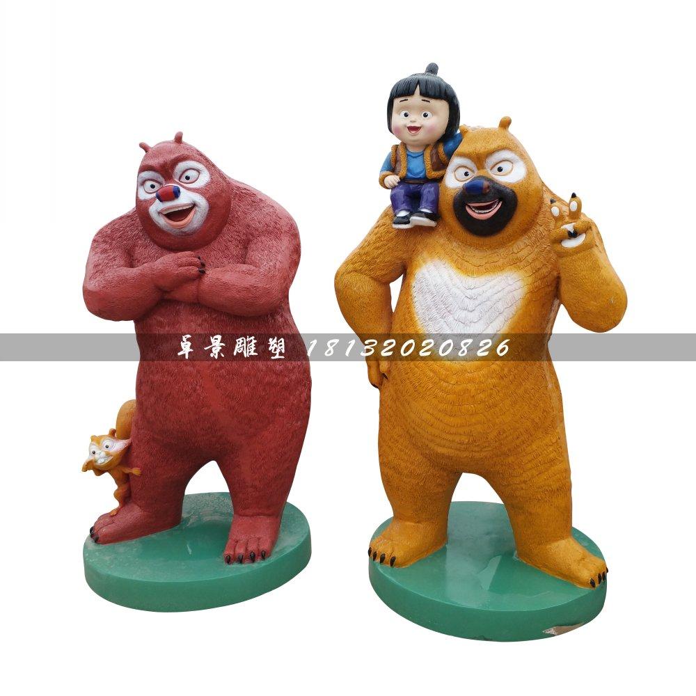 熊出没嘟嘟雕塑,熊大熊二雕塑