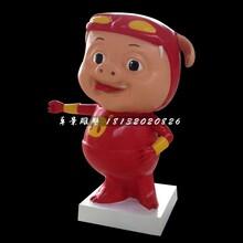 猪猪侠雕塑,玻璃钢卡通猪