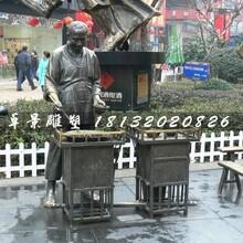 温酒铜雕,街头景观铜雕图片