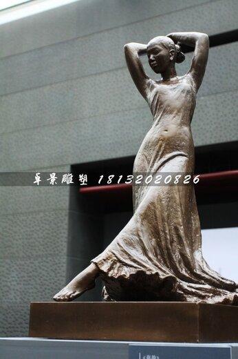 舞韵铜雕,美女跳舞铜雕