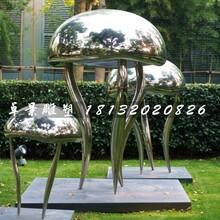 水母雕塑,不锈钢水母雕塑图片