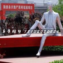 西装男人雕塑,玻璃钢现代人物图片