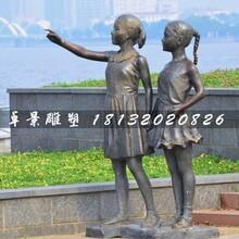 小女孩铜雕,公园人物铜雕图片