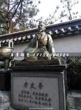 孝文帝铜雕,古代人物铜雕图片
