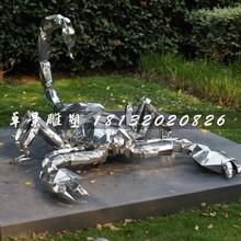 蝎子雕塑,不锈钢动物雕塑图片