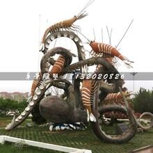 章鱼龙虾雕塑,玻璃钢仿真动物图片