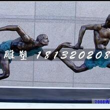 接力跑铜雕,公园运动铜雕图片