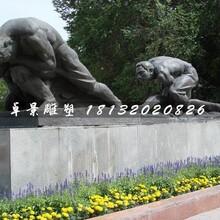 开荒者铜雕,广场人物铜雕图片