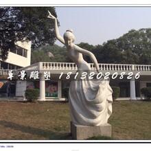 孔雀舞石雕,汉白玉美女石雕图片