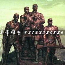 狼牙山五壮士铜雕,广场人物铜雕图片