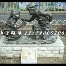小孩猜拳铜雕,公园儿童雕塑图片