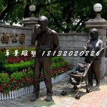 游客铜雕,公园情景雕塑图片