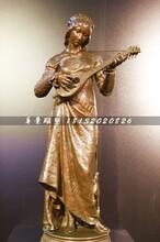 西方美女铜雕,公园人物铜雕图片