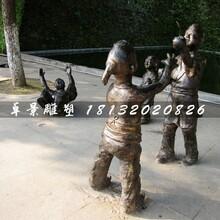 小孩玩耍铜雕,公园小品铜雕图片
