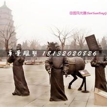 迎接状元铜雕,街头古代人物铜雕图片