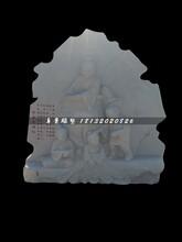 司马光砸缸石雕,公园景观石雕图片