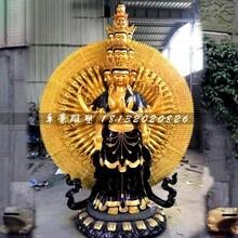 千手观音铜雕,寺庙铜佛像图片