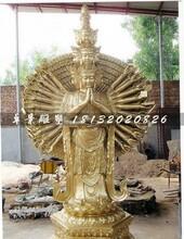 千手观音铜雕,寺庙铜观音图片
