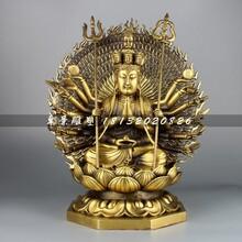 千手观音铜雕,铸铜佛像雕塑图片