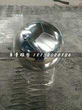 不锈钢足球雕塑,不锈钢体育器材雕塑