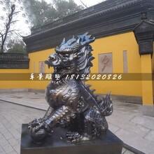 麒麟铜雕,神兽铜雕图片