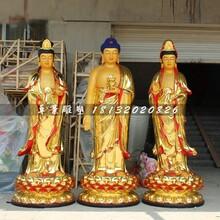 铜雕彩绘佛像,西方三圣图片