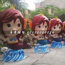 小美人鱼雕塑,玻璃钢卡通人物图片