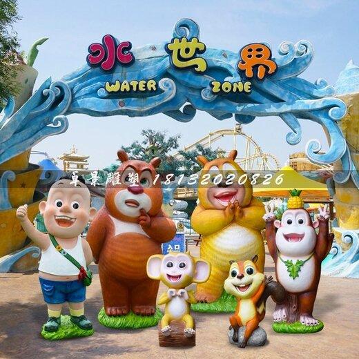 【玻璃钢熊熊乐园雕塑,卡通动物雕塑】- 黄页88网