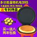 卡通迷你小型蛋糕机双面加热家用全自动多功能电饼铛烙饼机煎烤机