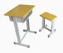高档学生升降课桌椅桌椅厂家钢木课桌