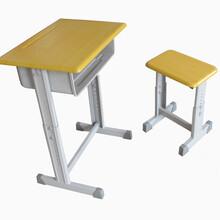 钢木课桌椅厂家钢木课桌椅价格学生钢木课桌凳