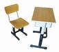 买钢木课桌椅优质学生课桌椅认准华鑫家俱