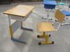 学生课桌椅钢木升降桌椅
