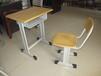 课桌椅图片升降培训学习课桌凳价格