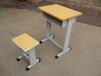 优质钢木课桌椅出售学生升降课桌价格