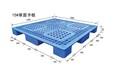桂林塑胶托盘塑胶托盘供应商