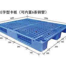 供应南宁海迪托盘厂家南宁长1米2宽1米塑胶托盘厂家