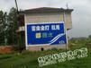 荆州地区户外墙体广告公司荆州新干线分公司