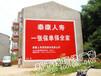 黄冈黄石各乡镇农村墙体标语写真喷绘制作厂家