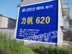 湖南常德岳阳当地新干线广告公司做墙体广告最专业