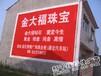 湖北十堰广告公司十堰农村户外墙体写字楼体标语广告制作